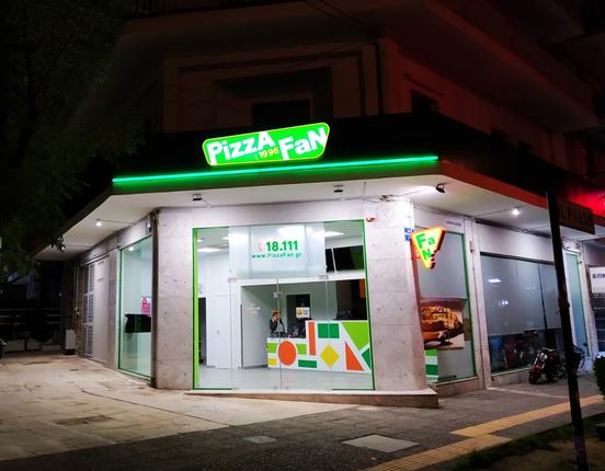 Νέο κατάστημα Pizza Fan στο Ρέντη
