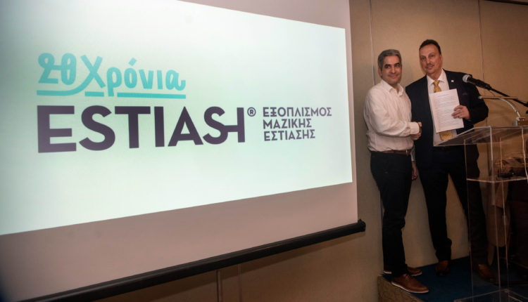 H Estiasi εξοπλίζει τις κουζίνες του 1st Mediterranean Chef's Competition