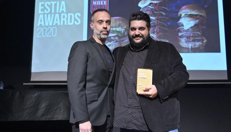 «Χρυσό» το Μπαρ Μπεε Κιου στα Estia Awards