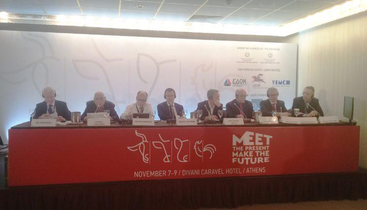 Ολοκληρώθηκε το διεθνές συνέδριο της UECBV