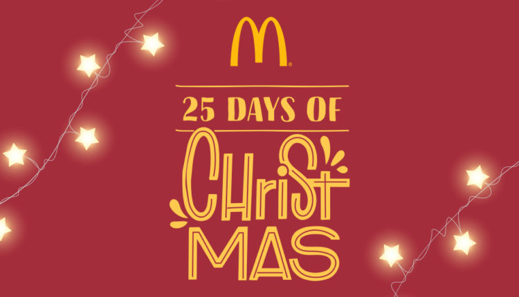 Γιορτινό Ημερολόγιο McDonald's