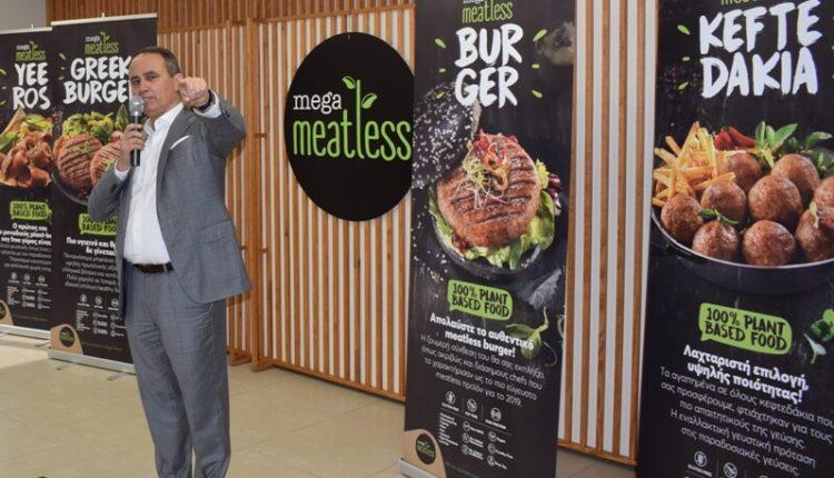 Παρουσιάστηκε η σειρά Mega Meatless της Megas Yeeros