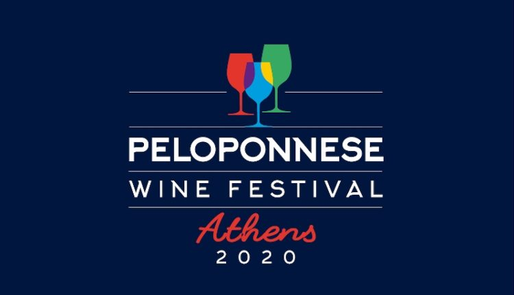 Peloponnese Wine Festival Αθήνα 2020, στις 20/1