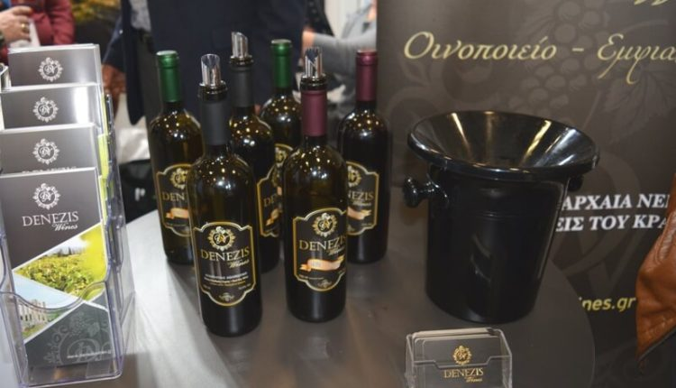 Επώνυμα προϊόντα από την Denezis Wines
