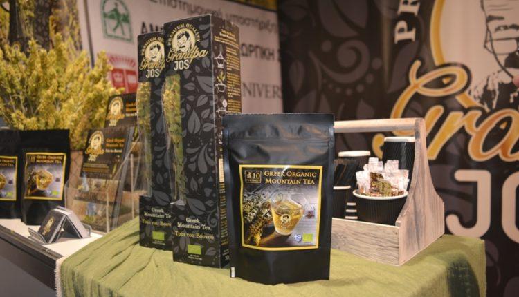 Τσάι του Βουνού Grandpa JOS: σε φακελάκια