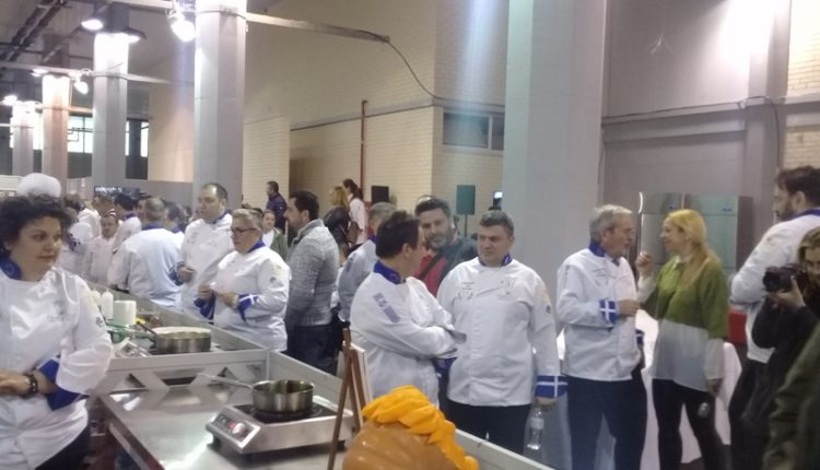 Ξεκίνησε o 1st Mediterranean Chef's Competition 2020