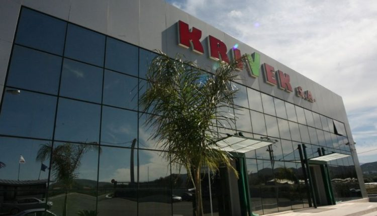 KRIVEK: Επένδυση στη βιώσιμη παραγωγή αιγοπροβάτων