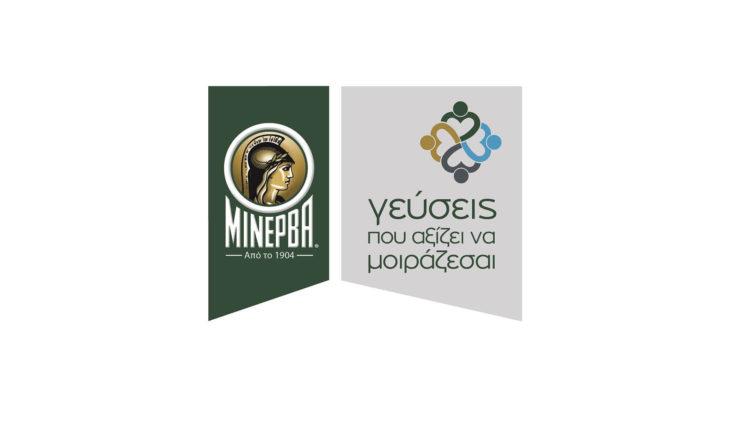 COVID-19 Effect| Η ΜΙΝΕΡΒΑ στηρίζει το Γηροκομείο Αθηνών