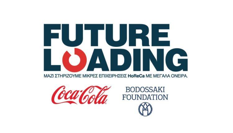 Coca-Cola: πρωτοβουλία για τη στήριξη μικρών επιχειρήσεων εστίασης
