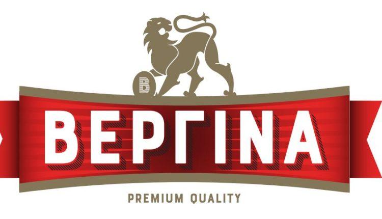Βεργίνα: νέα εταιρική ταυτότητα & λανσάρισμα alcohol free