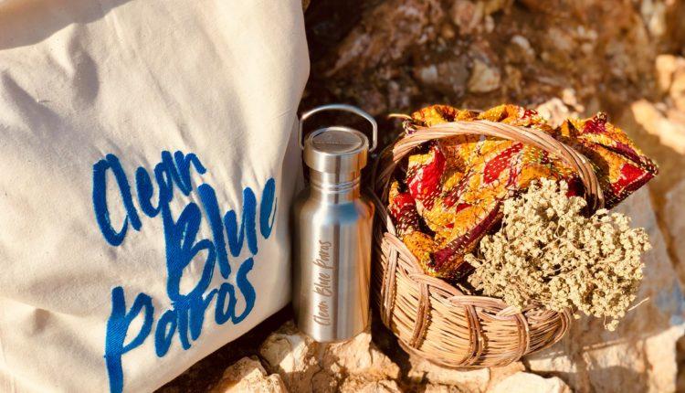 Clean Blue Paros: πρωτοποριακό περιβαλλοντικό πρόγραμμα