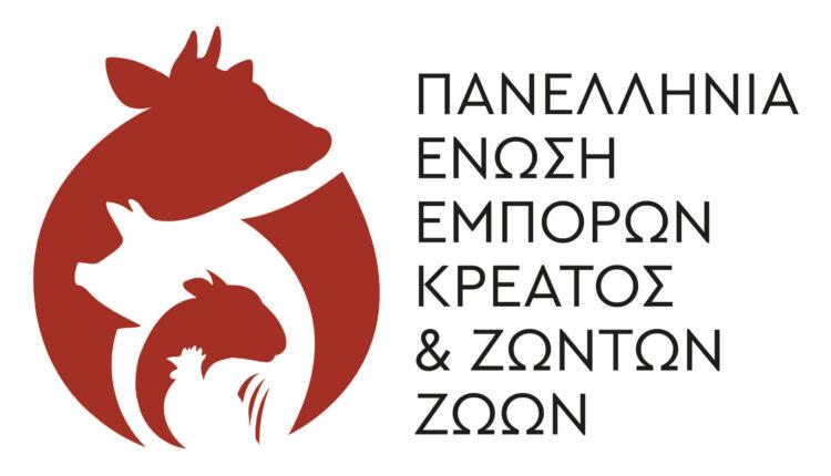 Νέοι στόχοι για την ΠΕΝΕΚΖΖΩ