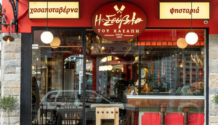 Σπύρος Αλαφούζος: Με δύο νέα καταστήματα εντός 2020